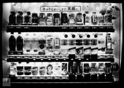 demand-pull supply-push japanese vending machine